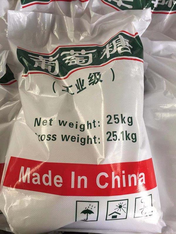 江苏葡萄糖价格 苏州市同隽化工产品科技供应