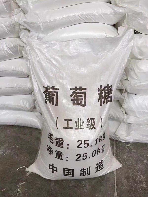 江苏葡萄糖优选企业