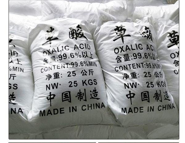 江苏工业级草酸