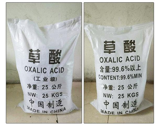 上海直銷草酸 蘇州市同雋化工產品科技供應