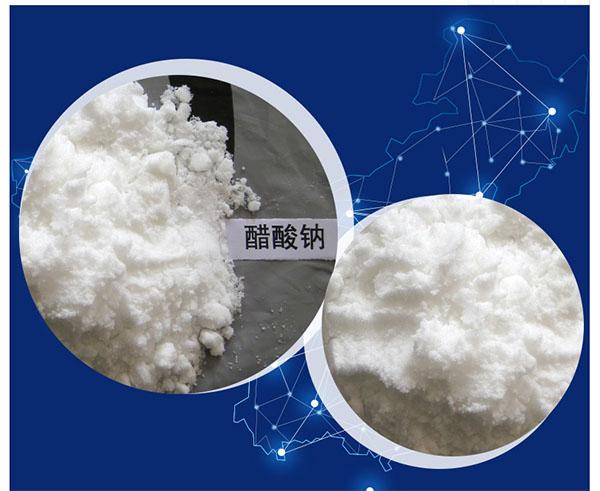 福建優質醋酸鈉 蘇州市同雋化工產品科技供應