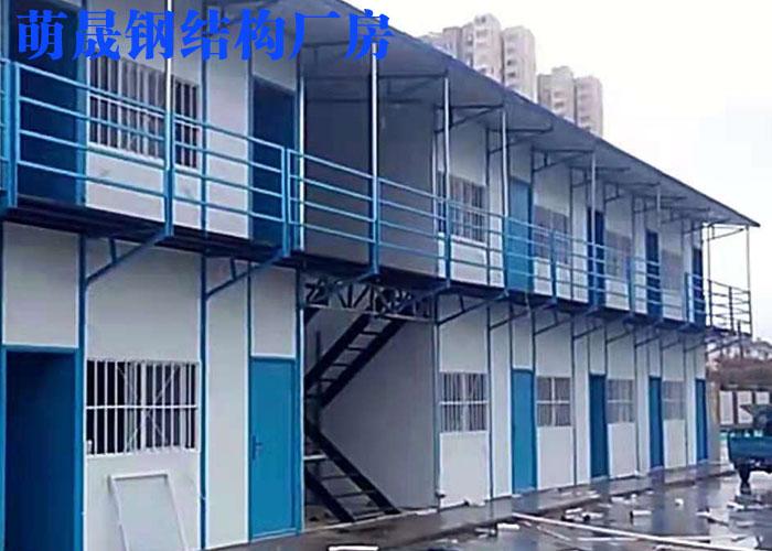 钢结构厂房定制 萌晟供应