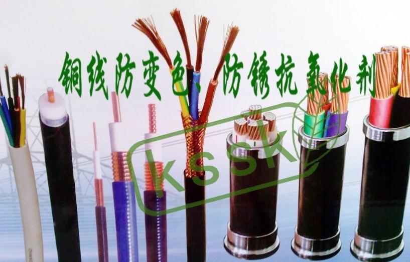 四川铜线抗氧化剂厂家供应 昊坤供应