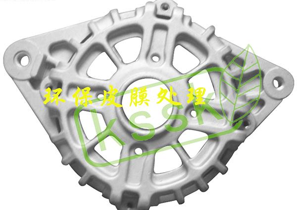 合肥鋁鈍化劑廠家 昊坤供應