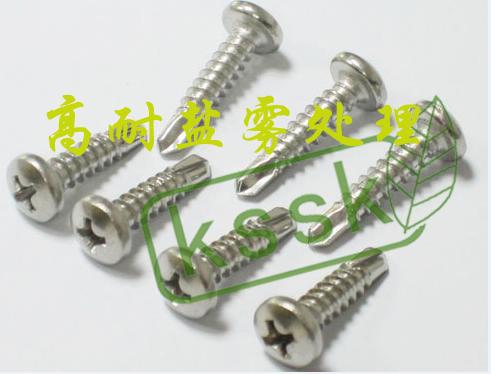 安徽不锈钢本色钝化剂厂商 昊坤供应