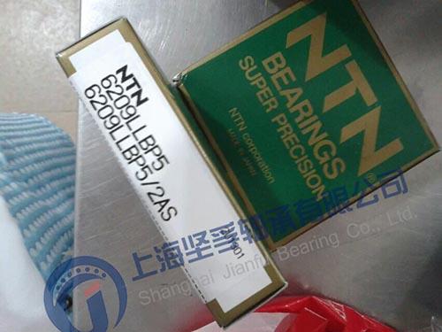 上海NTN轴承33022U