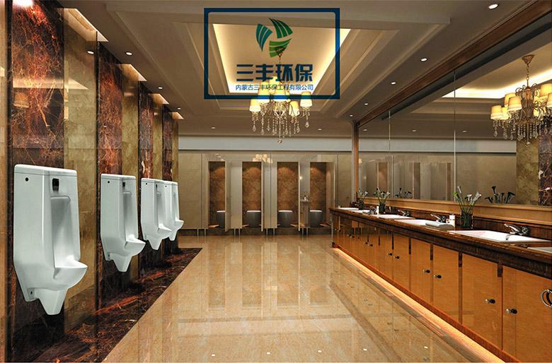内蒙古移动厕所 移动厕所