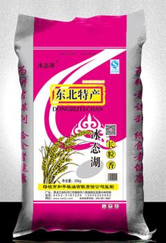 武汉珍珠米产品介绍「食为天供应」