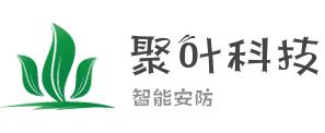 重慶聚葉科技有限公司