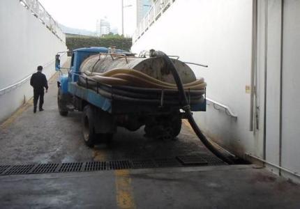 惠州水口工厂化粪池清理哪家好 欢迎来电 惠州市惠城区家洁疏通供应