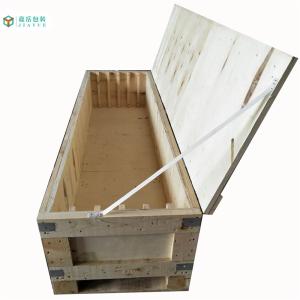上海定制木箱哪家好 上海嘉岳木制品供应