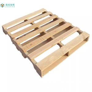 上海实木托盘厂家直销 上海嘉岳木制品供应