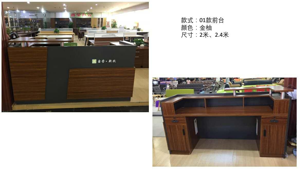伊川办公家具服务为先「洛阳市洛龙区鑫泰办公家具供应」