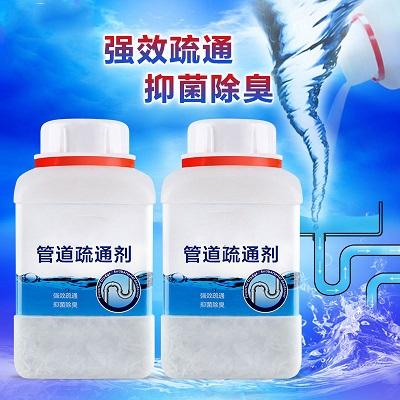 惠州桥东专业马桶疏通电话 欢迎来电 惠州市惠城区家洁疏通供应