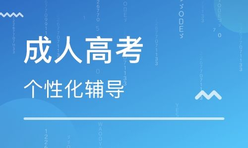 魏县专业远程教育条件 推荐咨询 尚程供应