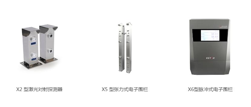 梁平区智能重庆电子围栏