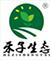 苏州禾子生态食品有限公司