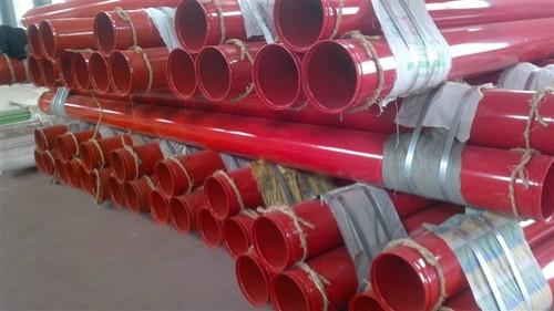 昆明消防管需要多少钱 以客为尊 云南贸轩商贸供应
