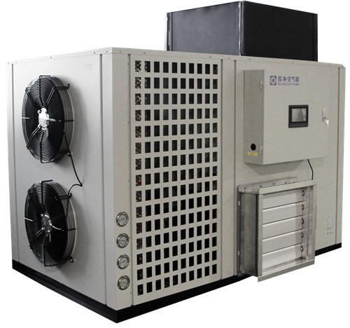 合肥空气能冷暖机厂家 苏州苏净安发空调供应