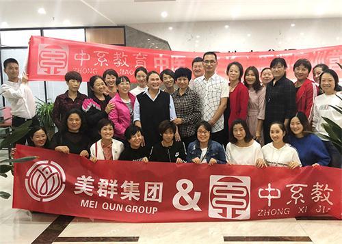 河南执业医师政策变动 欢迎咨询 中系教育供应