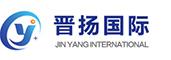 江苏晋扬国际工程有限公司