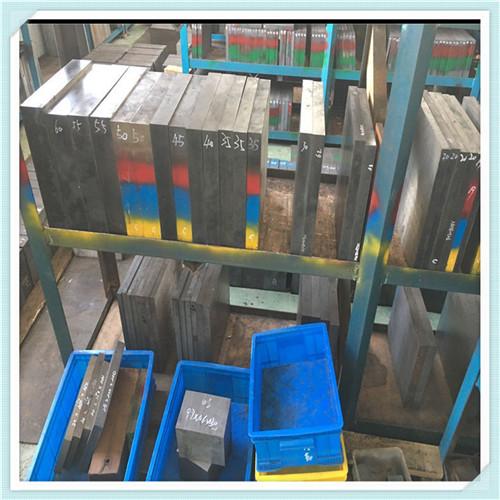 青島高速鋼專業廠家 昆山誠和峰金屬制品供應