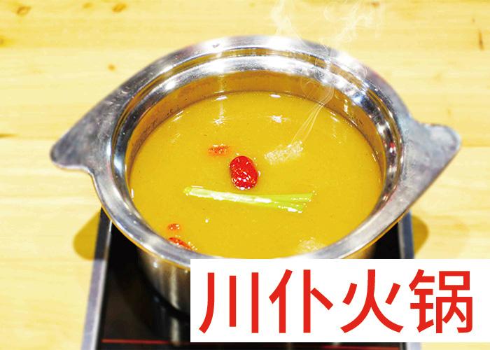 丛台特色火锅 创造辉煌 重庆滏益餐饮管理供应