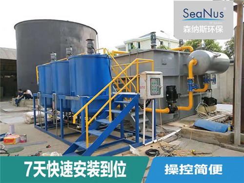 杭州废切削液处理设备价格 苏州森纳斯环保科技供应