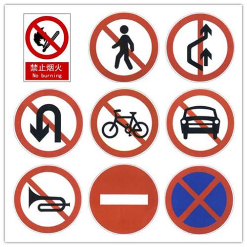 小区指示牌定做 厦门宏乾交通设施工程供应