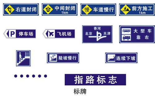 不锈钢指示牌生产厂家 厦门宏乾交通设施工程供应