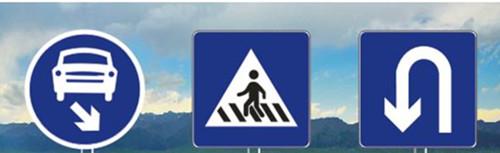 道路指示牌 厦门宏乾交通设施工程供应