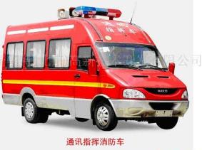 江西专用依维柯卫星通信指挥车规格齐全 南京欧冠汽车科技供应
