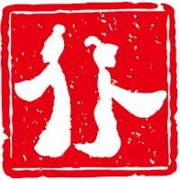 重慶滏益餐飲管理有限公司