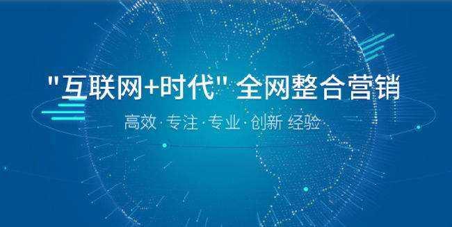 南京专业网站建设哪家好,网站建设
