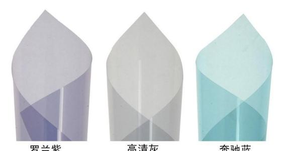 珠海装饰磨砂防爆膜定制 欢迎咨询 惠州市欧尚林隔热工程供应