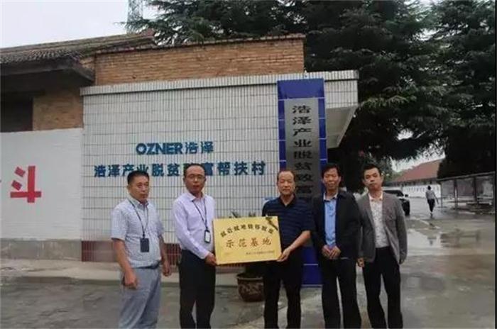 上海商用直饮机直营销售 服务至上 浩泽净水供应