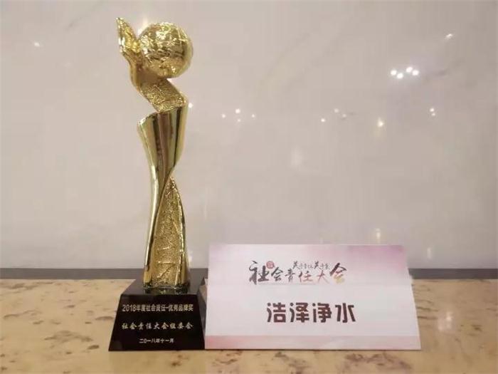 烏魯木齊銀行用直飲機 信息推薦 浩澤凈水供應