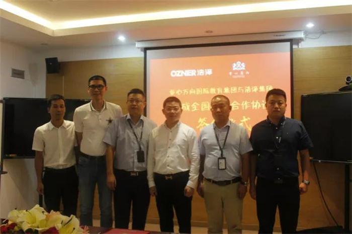 上海銀行凈水器銷售中心