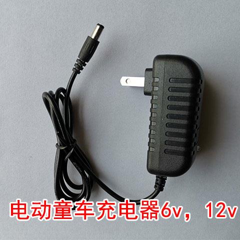 北京充电器价格 诚信为本 河北天一电器供应