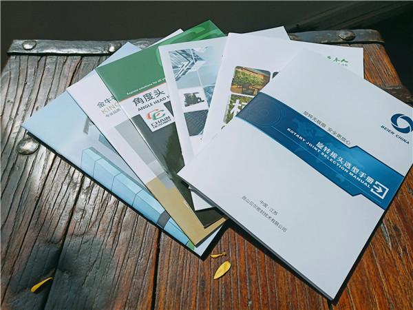 高新区定制画册设计找哪家 昆山熹元文化传播供应