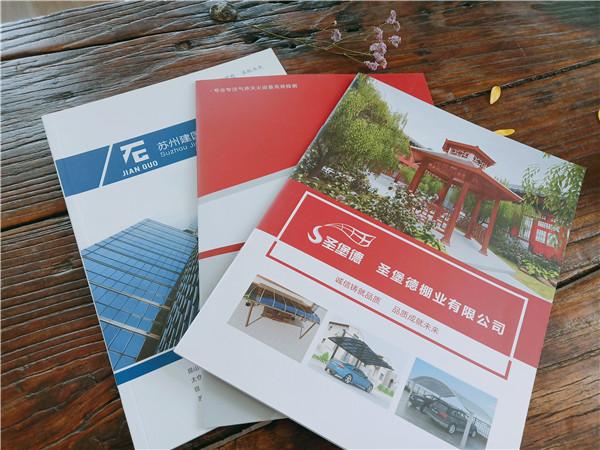 苏州专业画册设计报价