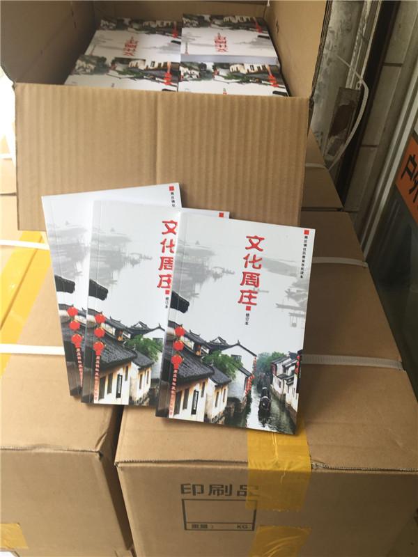 吴中区专业画册设计定做 昆山熹元文化传播供应