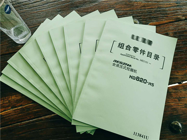 苏州优质画册设计 昆山熹元文化传播供应