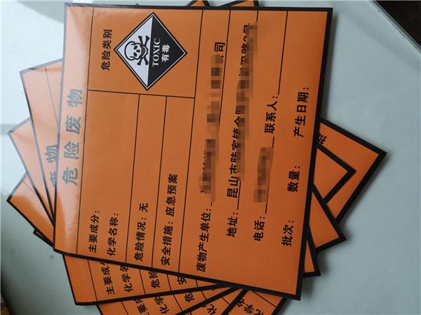 张家港专业不干胶标签 昆山熹元文化传播供应