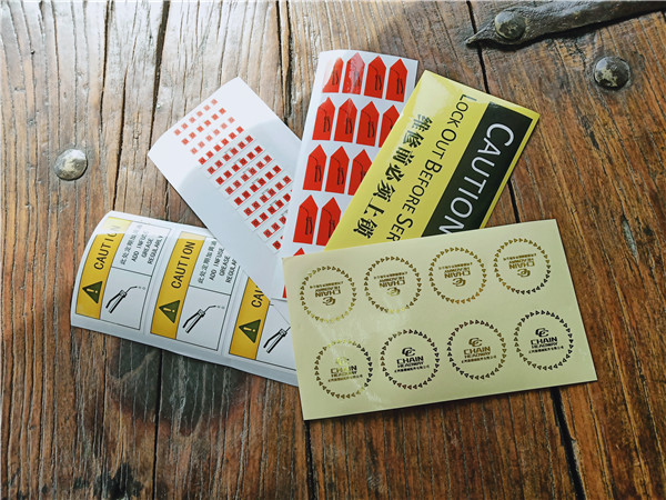 虎丘区优质不干胶标签价格 昆山熹元文化传播供应