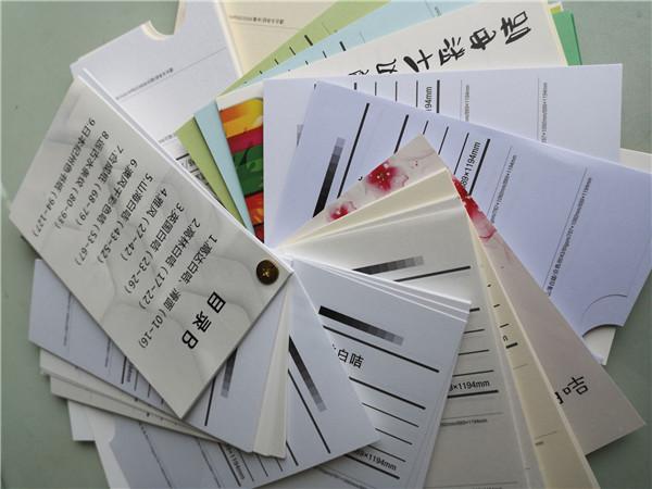 苏州信封印刷厂家 昆山熹元文化传播供应