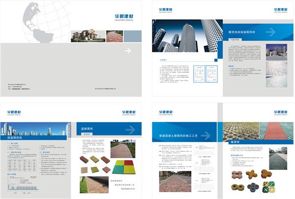 苏州画册印刷厂家 昆山熹元文化传播供应