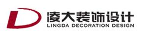 天津滨海凌大装饰设计有限公司