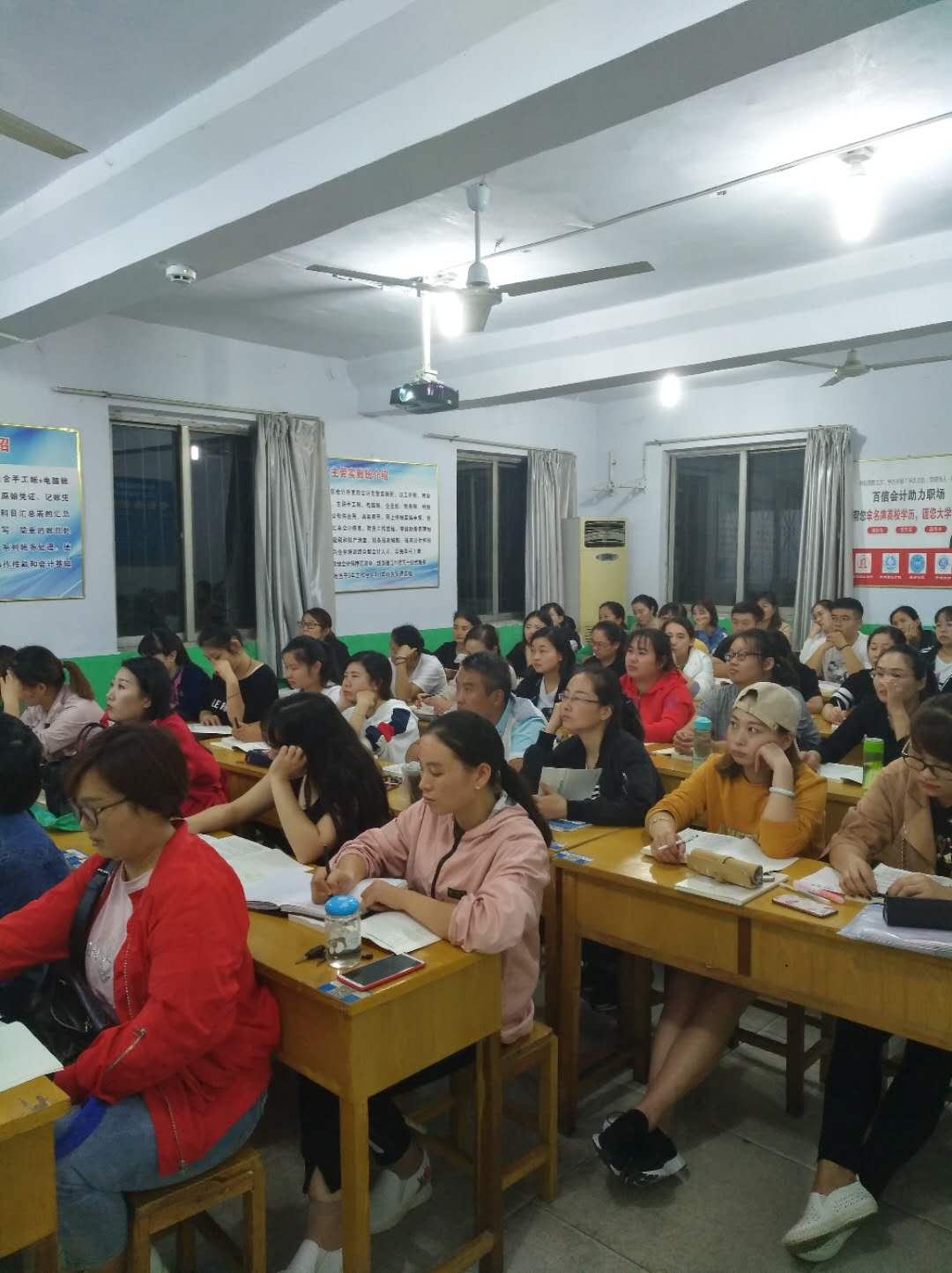 河南成人教育速成班