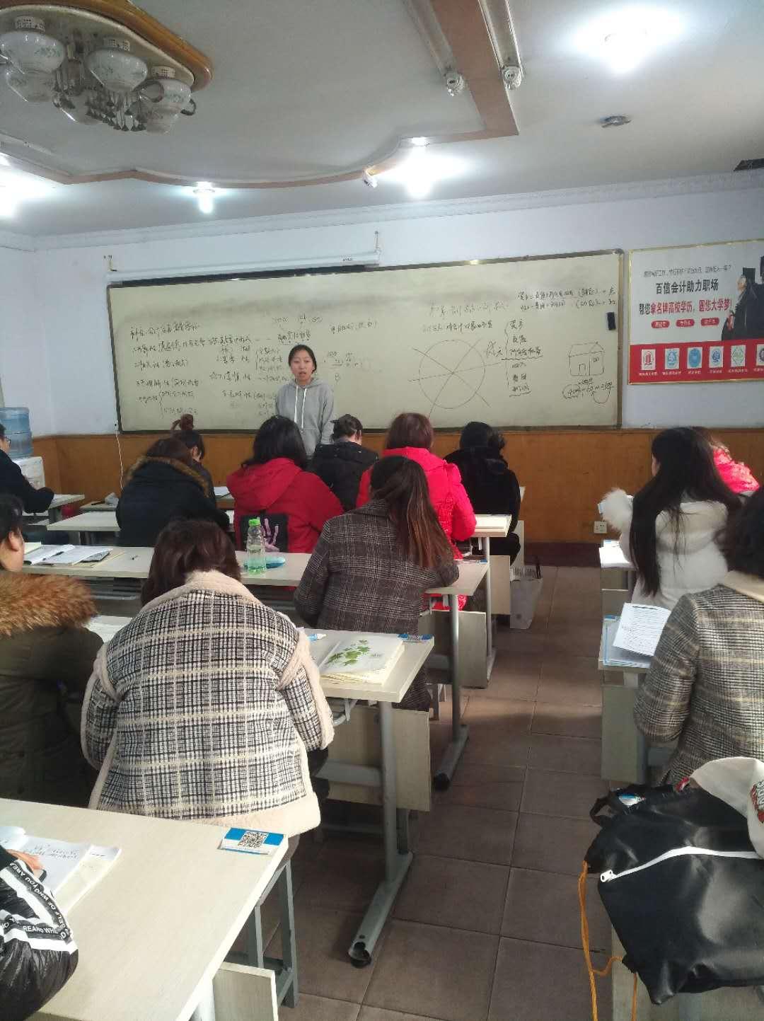 河南成人学历提升培训机构 南阳市百信会计培训供应